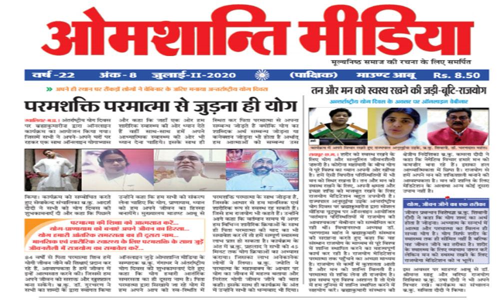 7. Omshanti Media July 2020